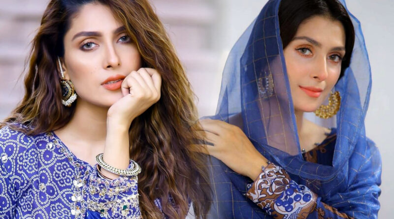 Ayeza Khan or Kinza Khan