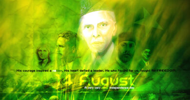 14th of August