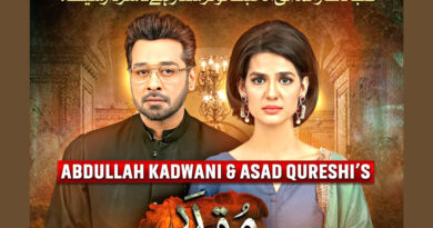 Muqaddar Drama Serial Review