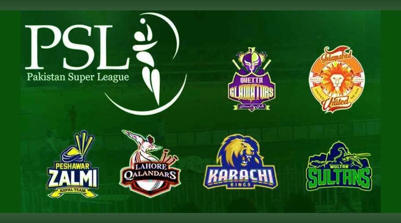Remaining PSL 2021 Matches